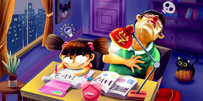 家长如何在家辅导孩子学习?