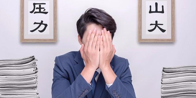 高考家长压力大怎么办?怎么帮助家长缓解压力呢?