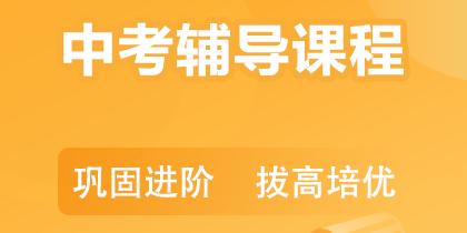 中考语文3-6人精品课程