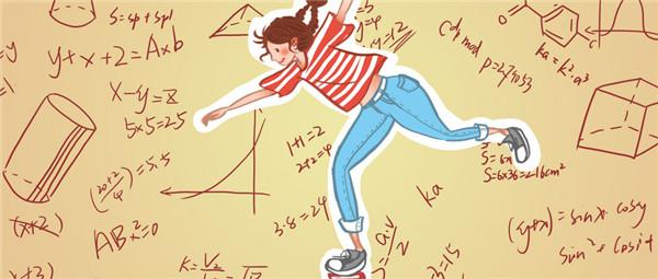 初三化学辅导选择一对一还是班课?化学答题技巧汇总!