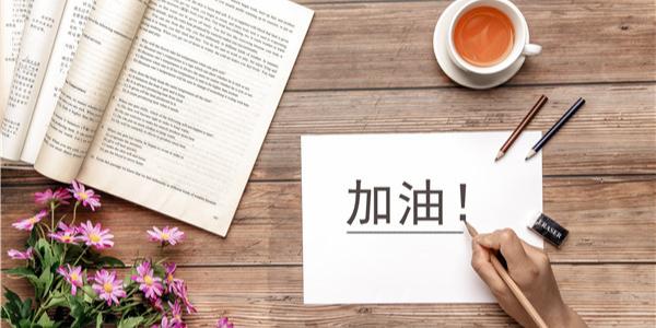 西安艺考一对一辅导:东南大学2020年艺术类专业招生简章
