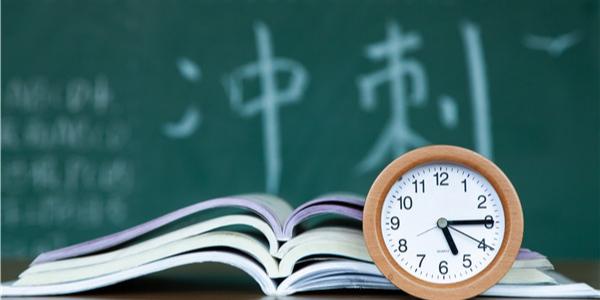 西安初三数学一对一辅导:初三圆的知识点总是学不好怎么办?