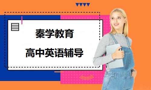 初中英语都考,到高中英语却不及格,怎么办?