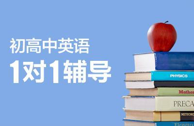 如何学好英语的介词?昆明英语一对一辅导哪家好?