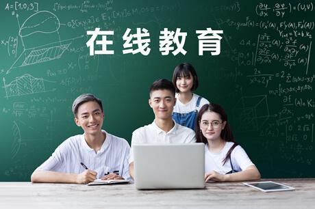中考数学线上辅导班那个平台好?数学考试审题怎样不丢分?