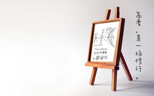 高中三角形函数最值问题怎么解?连云港高中一对一辅导怎么收费?