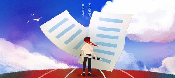 2020南宁中考全日制语文补习哪家好?各地中考语文名著阅读练习!