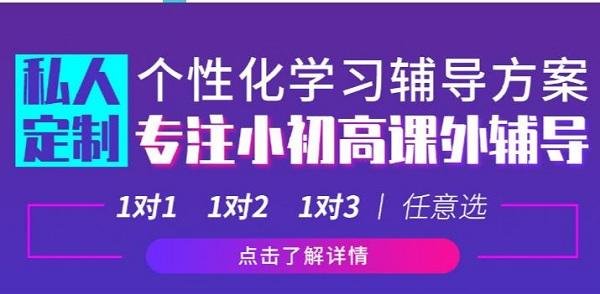 西安中考复读学校:2020年中考作文命题点预测!
