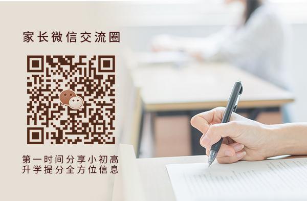 陕师大附中海军航空实验班网上报名入口