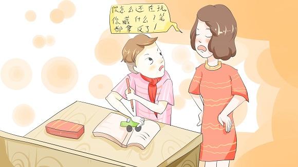 影响孩子学习成绩的坏习惯有哪些?