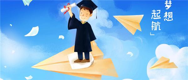 畢業生如何高效學習呢?全日制補習學校哪家好?