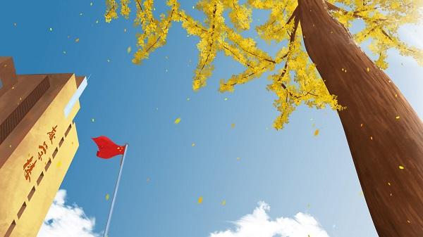 2020年西安市初中信息技术学业水平考试报名办法公布!