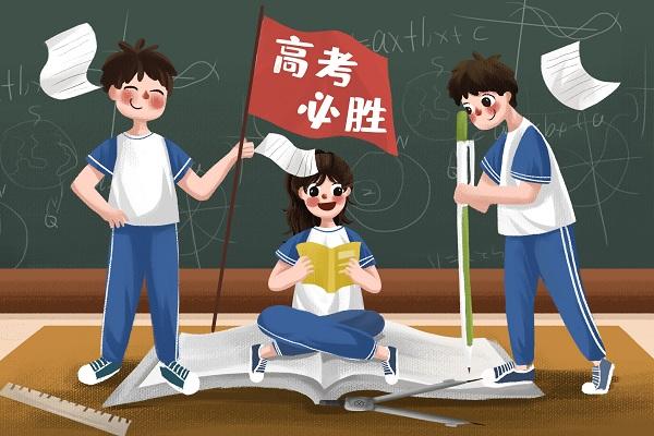 广西2020体育单招文化考试即将开始,12个注意事项请考生关注!