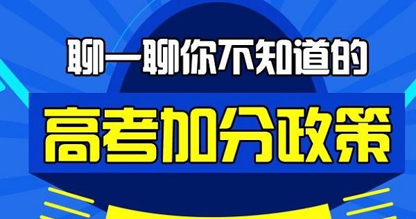 云南中考辅导,2020年中考满分作文分享!