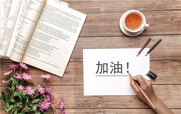 高考最后一个月英语应该怎么提升?有哪些好的办法呢?