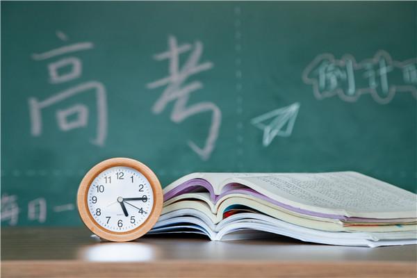 秦学教育推出2020高考必备冲刺模拟题!高考志愿填报建议!