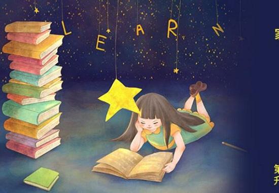 小学试题:2020年部编版小学四年级语文下册期末复习试卷及答案