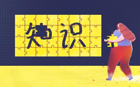 新高三学生有必要报暑期的衔接班吗?杭州哪里的暑假班好?
