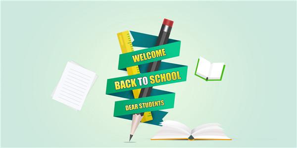 西安双成补习学校2020年招生简章公布!高三学生们查看!