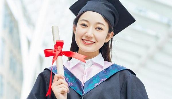 河南省2020年首招地方公费师范生