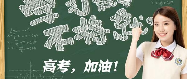 2020年全国高考全国2卷数学试题及参考答案,估分选用!