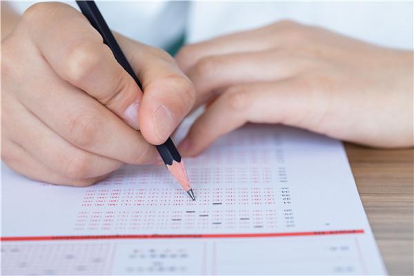 陕西商洛市2020年高二下学期期末考试理数试题答案详解!