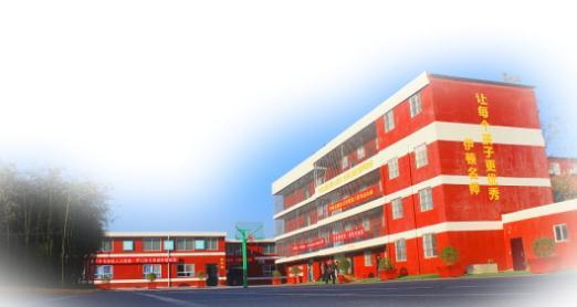 西安2020年小升初辅导,小学一对一辅导学校介绍!