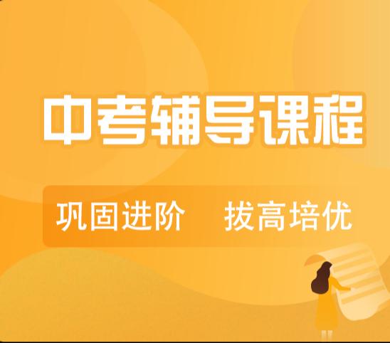 杭州新世纪校区中考语文精品VIP一对一