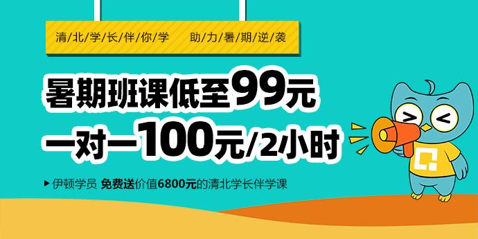 陕西省西安中学2020年高一期末考试数学试题及答案!