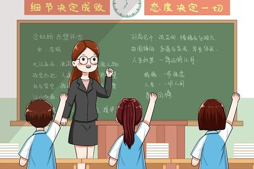 如何提升六年級英語成績?秦學教育六年級英語暑假班招生中!