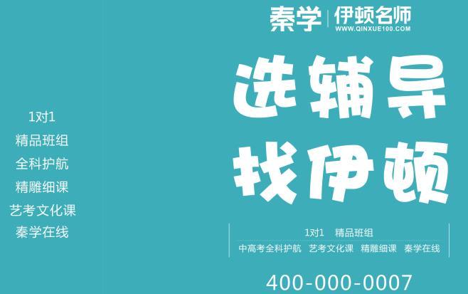 南京有高三物理一对一多少钱?高三物理冲刺辅导哪家好?
