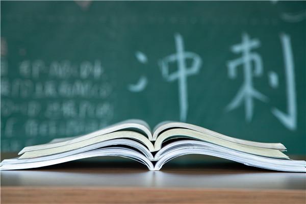 河南高考形勢嚴峻,河南省的學生和家長該怎麽做?