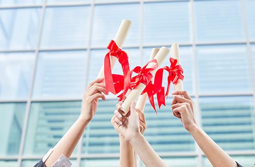 哪些考生可以填征集志愿?附2020年本科提前批其他类最低投档分数线!