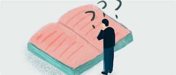 2021年杭州中考都有哪些新变化?初中生如何应对?