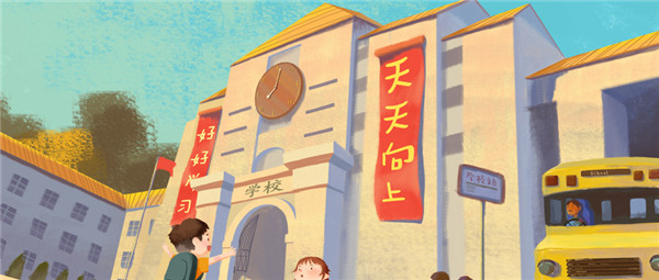 内蒙古呼和浩特市中小学9月1日开学,1月9日开始放寒假!