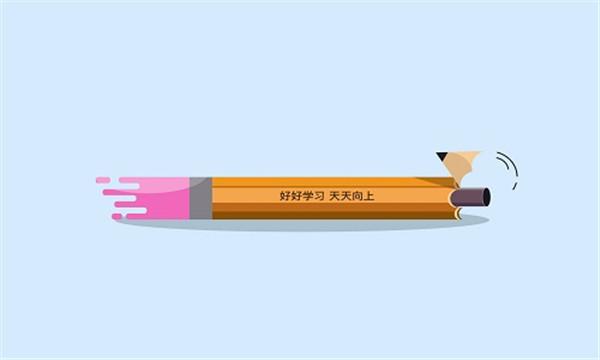 初一数学难不难?渭南市临渭区的一对一补习哪家好?