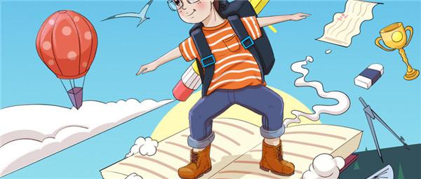 西安市城六区外的孩子小升初能否跨区域升学呢?