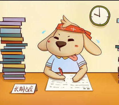 新學期如何做好學習規劃?秦學教育推出198元一對一體驗課程!
