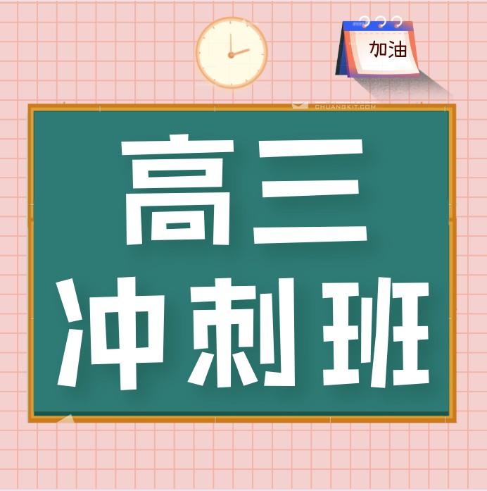 江苏省苏州市四市五区2021届高三上期初调研地理试卷及答案