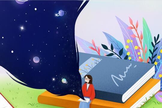 """关于""""阅读的感受和体会""""作文范文,供参考!"""