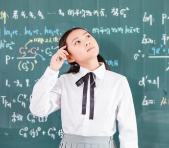 浙江省2021届高三百校联考第一学期联考数学试卷及答案详解!