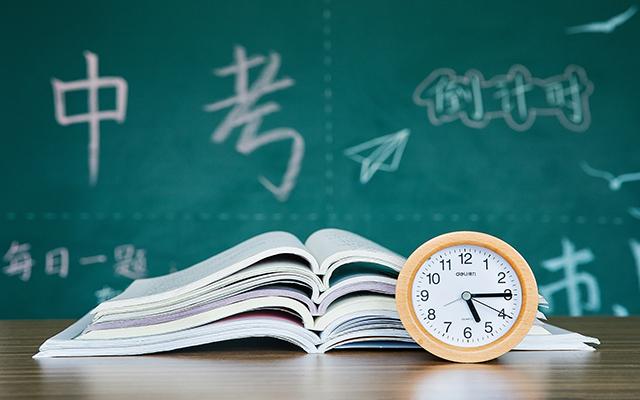 怎么选择适合自己的初三数学补习学校?补习班价格是多少?