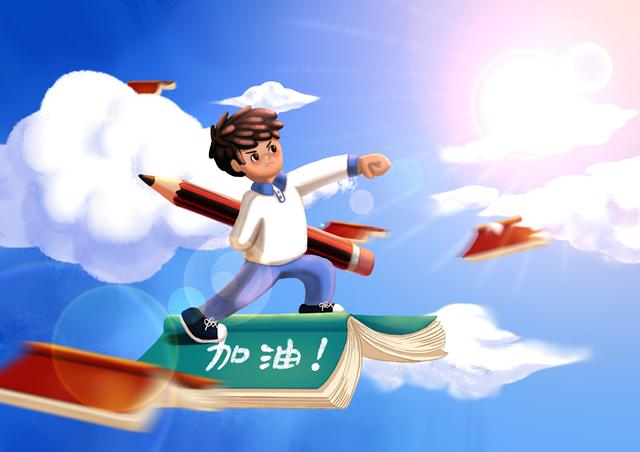 只参加高三全日制不在学校上课可以吗?杭州高三全日制补习!