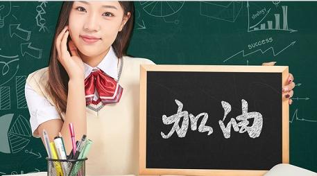 西安五大名校高一月考试题,供参考!