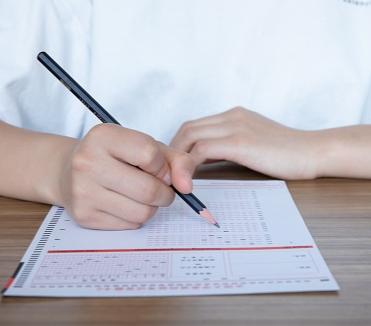秦学教育高三英语培优班