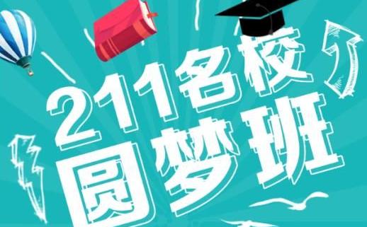 陕西2020年高三10月阶段性考试理科数学答案