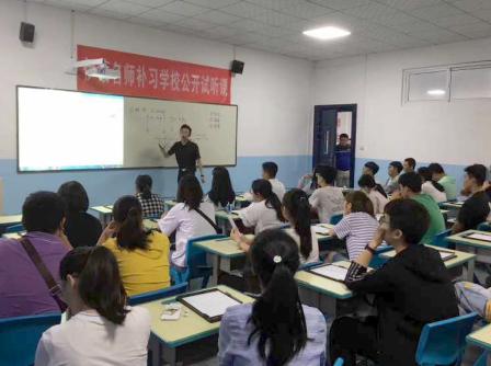 西安数学补习班哪家辅导机构好?数学补习班有哪些类型?