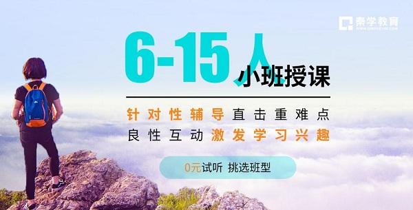 2020年第三届刘徽杯数学竞赛第一天试题和答案