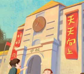 西安龍門補習學校的高考輔導效果怎么樣?