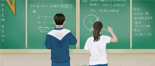 2021年西安市中考新政策解讀!中考沖刺班如何選?
